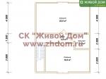 План дома 9x9,5 из профилированного бруса