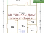 Планировка дома 9х11