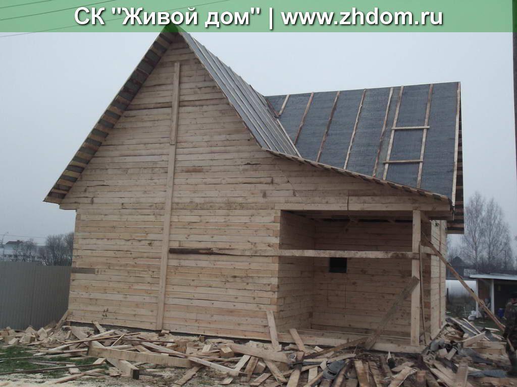 СК «Живой дом» отзыв